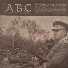 Coleccionismo de Los Domingos de ABC: ABC 1955 DESFILE MILITA GETAFE PINAZO EN GODELLA BISCUTER BALNEARIO DE MARMOLEJO JAEN HOTEL ZURBANO. Lote 8013844