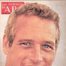 Coleccionismo de Los Domingos de ABC: LOS DOMINGOS DE ABC - PORTADA PAUL NEWMAN - AÑO 1974. Lote 25370686
