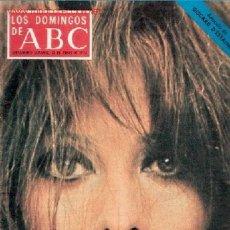 Coleccionismo de Los Domingos de ABC: LOS DOMINGOS DE ABC - PORTADA SOFIA LOREN - AÑO 1974. Lote 10660884