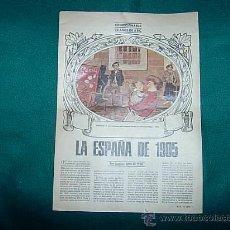 Coleccionismo de Los Domingos de ABC: COLECCIONABLE ABC 70 AÑOS DE ABC 1905. Lote 26226936