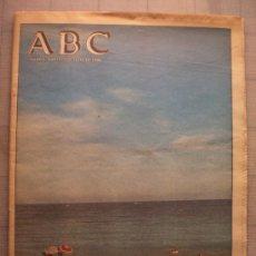 Coleccionismo de Los Domingos de ABC: ABC - 2 JULIO 1996 - ESPECIAL COSTA BLANCA SABOR MEDITERRANEO. Lote 10675013