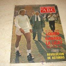 Coleccionismo de Los Domingos de ABC: REVISTA LOS DOMINGOS DE ABC - 7 SEPTIEMBRE 1975. Lote 11270676