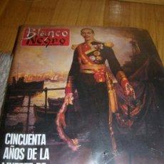 Coleccionismo de Los Domingos de ABC: CINCUENTA AÑOS DE LA MUERTE DE ALFONSO XIII ABC. Lote 26890463