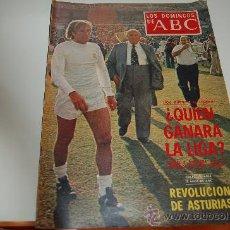 Coleccionismo de Los Domingos de ABC: REAL MADRID-BARÇA...¿ QUIÉN GANARÁ LA LIGA 75-76 ?. GRAN REPORTAJE ILUSTRADO. Lote 27483439