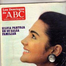 Coleccionismo de Los Domingos de ABC: ABC,PORTADA Y GRAN REPORTAJE SILVIA PANTOJA-SEVILLA EXPO 92. Lote 27192569