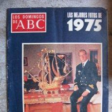 Coleccionismo de Los Domingos de ABC: LOS DOMINGOS DE ABC 1975-12-28 - LAS MEJORES FOTOS. Lote 16487219