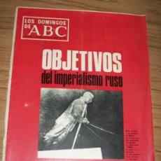 Coleccionismo de Los Domingos de ABC: LOS DOMINGOS DE ABC, SUPLEMENTO SEMANAL, 15 DE DICIEMBRE DE 1968-. Lote 17707276