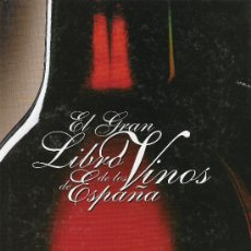 Coleccionismo de Los Domingos de ABC: EL GRAN LIBRO DE LOS VINOS DE ESPAÑA - ABC - COMPLETO Y ENCUADERNADO. Lote 18788409
