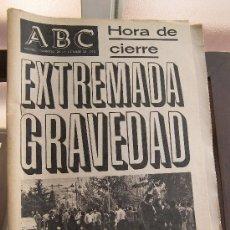 Coleccionismo de Los Domingos de ABC: DIARIO ABC 26 OCTUBRE DE 1975. Lote 25950490