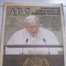 Coleccionismo de Los Domingos de ABC: ABC / VIERNES 6 OCTUBRE 1995 / MADRID. Lote 19959020