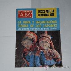 Coleccionismo de Los Domingos de ABC: SUPLEMENTO SEMANAL LOS DOMINGOS DE ABC , 21 DE AGOSTO DE 1977 .. Lote 26398137