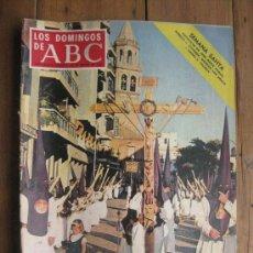 Collectionnisme de Los Domingos de ABC: LOS DOMINGOS DE ABC 1969-03-30 - ESPAÑA 69 : SEGOVIA - SEMANA SANTA. Lote 23900446