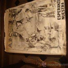 Coleccionismo de Los Domingos de ABC: ABC, ESPERANZA NUESTRA, SEVILLA VIRGEN ESPERANZA, 1984 , MUCHAS FOTOS EN SU INTERIOR ,. Lote 28850577