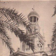 Coleccionismo de Los Domingos de ABC: ABC. 13-4-1965. CADIZ, FALLA, JARAICEJO, MORATALAZ, VEJECIA, BURGUIBA, CARNE ARGENTINA. Lote 28918656