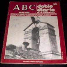 Coleccionismo de Los Domingos de ABC: ABC 1936 - 1939 - DOBLE DIARIO DE LA GUERRA CIVIL - Nº 29. Lote 29386572