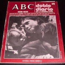 Coleccionismo de Los Domingos de ABC: ABC 1936 - 1939 - DOBLE DIARIO DE LA GUERRA CIVIL - Nº 35. Lote 29386660