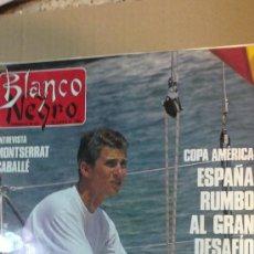 Coleccionismo de Los Domingos de ABC: &SEMANARIO DE;.PERIODICO-ABC-(SUPLEMENTO SEMANAL)AGOSTO.1990. Lote 30023154