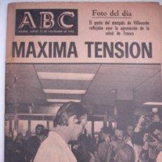 Coleccionismo de Los Domingos de ABC: PERIÓDICO ABC NOVIEMBRE 1975. Lote 30207890