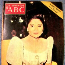 Coleccionismo de Los Domingos de ABC: LOS DOMINGOS DE ABC, FEBRERO 1973. IMELDA MARCOS, JACKIE KENNEDY, PIRRI,.... Lote 30949168
