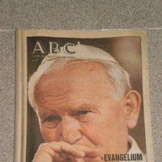 Coleccionismo de Los Domingos de ABC: PERIODICO ABC - 29 DE MARZO 1995-- EVANGELIUM VITAE .. Lote 31716048
