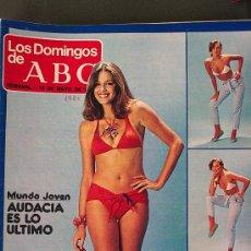 Coleccionismo de Los Domingos de ABC: &-LOS DOMINGOS DE A.B.C.AÑO-81-GENERACION DEL 27,ROCK ANDALUZ.Y MAS. Lote 32022205