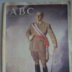 Coleccionismo de Los Domingos de ABC: FRANCO. CIEN AÑOS DE FRANCO - ABC-. Lote 32406789