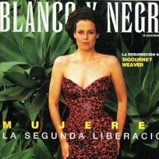 Collectionnisme de Los Domingos de ABC: REVISTA BLANCO Y NEGRO SEMANARIO DE ABC 30NOVIEMBRE 1997. Lote 32596110