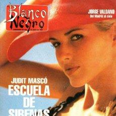 Collectionnisme de Los Domingos de ABC: REVISTA BLANCO Y NEGRO SEMANARIO DE ABC 24 JULIO 1994. Lote 32660211