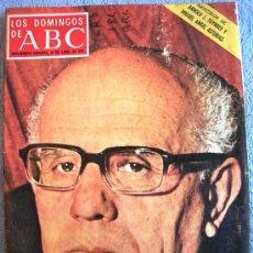 Coleccionismo de Los Domingos de ABC: LOS DOMINGOS DE ABC, ABRIL 1972. ROF CARBALLO, J.M. ALFARO, A. PICAZO, KARINA, ALFONSO GROSSO........ Lote 32678800