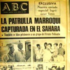 Coleccionismo de Los Domingos de ABC: ABC - 10 JUNIO 75 - LA PATRULLA MARROQUI CAPTURADA EN EL SAHARA . Lote 135761039