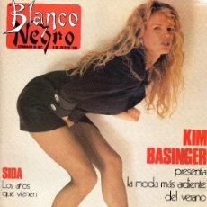 Coleccionismo de Los Domingos de ABC: REVISTA BLANCO Y NEGRO SEMANARIO DE ABC 8 JULIO 1990. Lote 33031848