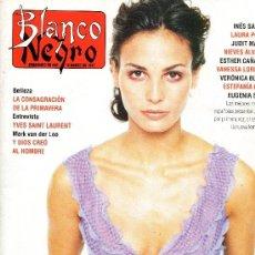 Collectionnisme de Los Domingos de ABC: REVISTA BLANCO Y NEGRO SEMANARIO DE ABC 16 MARZO 1997. Lote 33032184