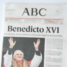 Coleccionismo de Los Domingos de ABC: DIARIO ABC 20 DE ABRIL DE 2005 BENEDICTO XVI NUEVO PAPA JOSEPH RATZINGER RELIGIÓN CATÓLICA PERIÓDICO. Lote 33814262