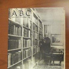Collectionnisme de Los Domingos de ABC: ABC 15-12-1986. HA MUERTO PEDRO SÁINZ RODRÍGUEZ. Lote 34682751