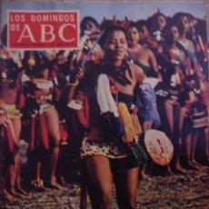 Coleccionismo de Los Domingos de ABC: LOS DOMINGOS DE ABC, 11 DE ABRIL DE 1971. Lote 35674368