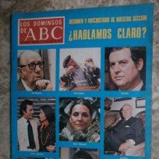 Coleccionismo de Los Domingos de ABC: ABC. SUPLEMENTO.1976.RAPHAEL,J.IGLESIAS,N.MISTRAL,URIBARRI,DAYAN,TIZIANO,J.CORTES-CAVANILLAS.. Lote 36980315