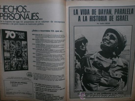 Coleccionismo de Los Domingos de ABC: ABC. SUPLEMENTO.1976.RAPHAEL,J.IGLESIAS,N.MISTRAL,URIBARRI,DAYAN,TIZIANO,J.CORTES-CAVANILLAS. - Foto 2 - 36980315