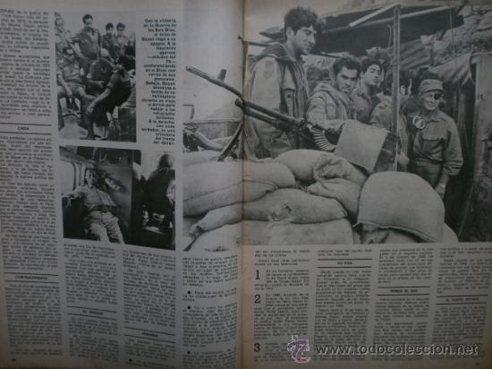 Coleccionismo de Los Domingos de ABC: ABC. SUPLEMENTO.1976.RAPHAEL,J.IGLESIAS,N.MISTRAL,URIBARRI,DAYAN,TIZIANO,J.CORTES-CAVANILLAS. - Foto 3 - 36980315