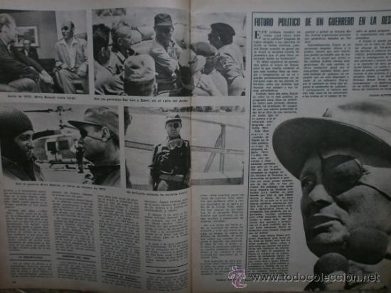 Coleccionismo de Los Domingos de ABC: ABC. SUPLEMENTO.1976.RAPHAEL,J.IGLESIAS,N.MISTRAL,URIBARRI,DAYAN,TIZIANO,J.CORTES-CAVANILLAS. - Foto 4 - 36980315
