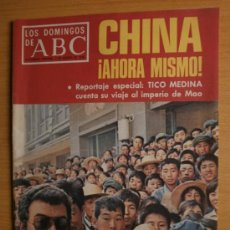 Collectionnisme de Los Domingos de ABC: ABC. SUPLEMENTO.1976.CHINA,J.CARTER,A.BIENVENIDA,S.BRUNO,RAPHAEL,L.F.BASANTA Y P.PEREIRA,J.M.FRANCO.. Lote 37118613