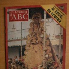 Collectionnisme de Los Domingos de ABC: ABC. SUPLEMENTO.1976.AL ROCIO EN ROMERIA,MISS EUROPA,ANDRES SEGOVIA,FOLKLORE ESPAÑOL.. Lote 37118676