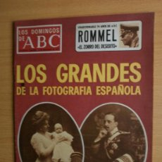 Coleccionismo de Los Domingos de ABC: ABC. SUPLEMENTO.1975. REINA VICTORIA EUGENIA, ALFONSO XIII, A.J.TOYNBEE, PITITA RIDRUEJO.. Lote 37123013