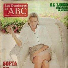 Coleccionismo de Los Domingos de ABC: LOS DOMINGOS DE ABC Nº 856, 30 DE SEPTIEMBRE DE 1984. Lote 37184638