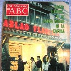 Coleccionismo de Los Domingos de ABC: LOS DOMINGOS DE ABC, JULIO 1973. MALRAUX, MADARIAGA, COSTA FLEMING, LESLIE CARON, GARCIA PAVON....... Lote 37408903