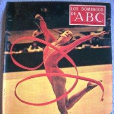 Coleccionismo de Los Domingos de ABC: LOS DOMINGOS DE ABC,MARZO 1974. LOPEZ IBOR, HOFFNER, LEONTIEF, ALVARO DELGADO, MANSHOLT, NADIUSKA.... Lote 38371209