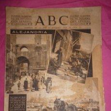 Collectionnisme de Los Domingos de ABC: ABC 11342 DE 1942. Lote 38424383