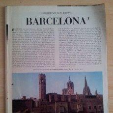 Coleccionismo de Los Domingos de ABC: LAS CIUDADES MÁS BELLAS DE ESPAÑA BARCELONA (I) SUPLEMENTO ABC 1966. Lote 39032056