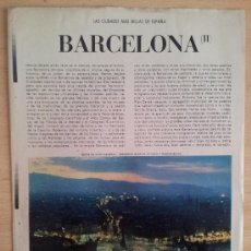 Coleccionismo de Los Domingos de ABC: LAS CIUDADES MÁS BELLAS DE ESPAÑA BARCELONA (II) SUPLEMENTO ABC 1966. Lote 39032071