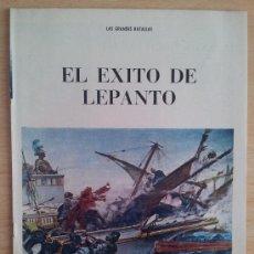 Coleccionismo de Los Domingos de ABC: LAS GRANDES BATALLAS EL EXITO DE LEPANTO SUPLEMENTO ABC 1966. Lote 39032147