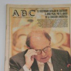 Coleccionismo de Los Domingos de ABC: PERIODICO ABC , MARTES 6 DE JUNIO 1995 . . Lote 39695099